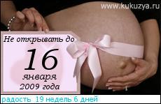 e387085890aedaed397c730c8197c4b3.jpg