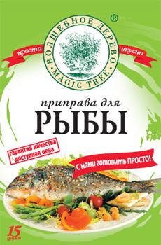 Как сделать специи для рыбы