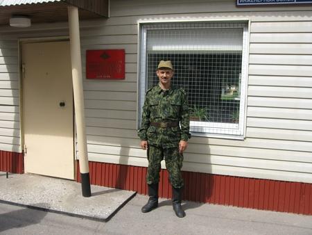Г.рубцовск поликлиника по ул. киевская