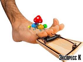 Грибок (микоз) стопы - очень распространенное заболевание кожного покрова на подошве ноги, вызывается некоторыми...