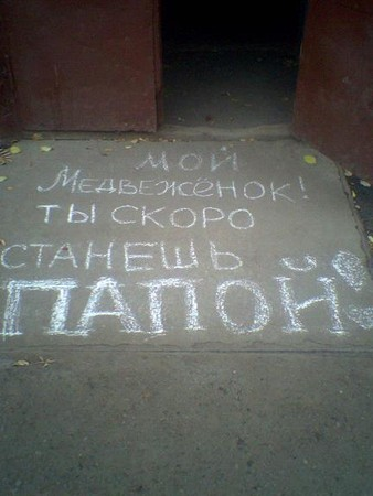 http://img.babyblog.ru/f/2/6/f2650e94fab4a20374f01777f48b695f.jpg