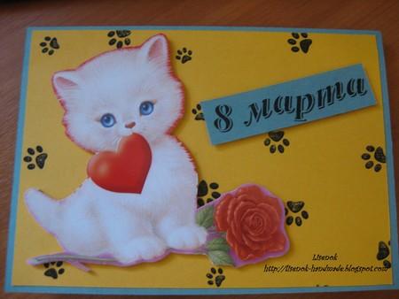 Картинки кошки к 8 марта