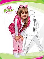 Born Детская Одежда Интернет Магазин