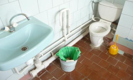 Послеродовая ванная комната для мамочек.