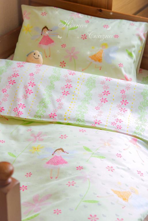 Нежное постельное белье