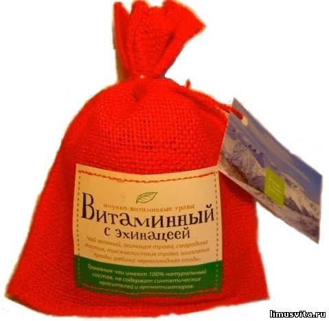 Пятигорские чаи