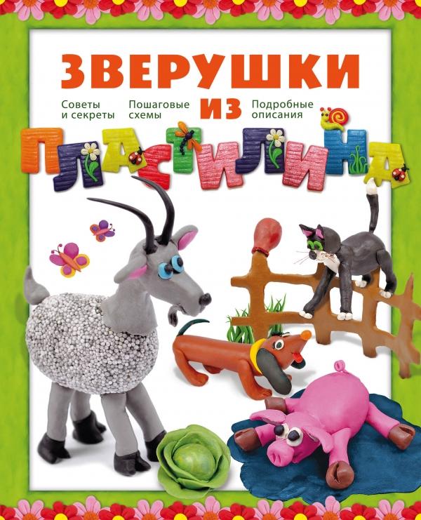 Книги  (все  новые)  для  детей  изд-во  ЭКСМО!