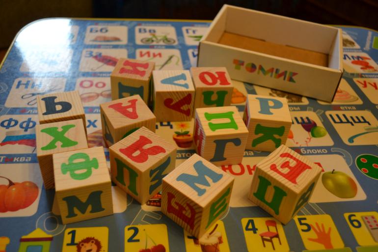 Как сделать кубики с буквами для малыша
