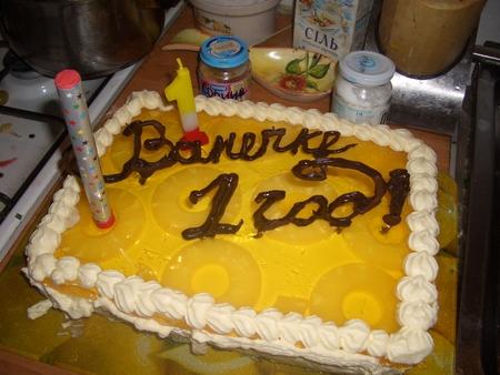 Торт на 1 годик рецепт с фото - Рецепты с фото