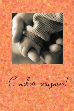 http://img.babyblog.ru/e/1/1/e110f58b814739e493981f48fc8e0991.jpg