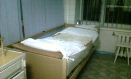 Это кровать в родзале,