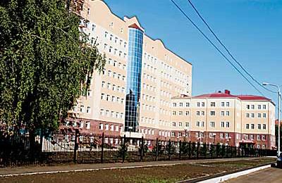 Роддом при Республиканской Клинической больнице им. Куватова